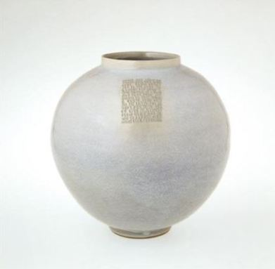 Round Jar Embossed poem under Chun glaze 42 cm h x 43 cm d