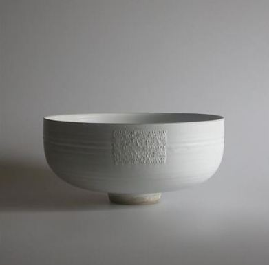 Shallow Bowl Titanium White with Embossed Text 24 cm h x 32 cm d